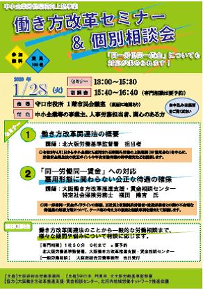 総合 支援 センター 産業 保健 大阪